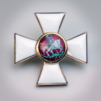 Russian St George order gold and enamel cross for weapons - World War I