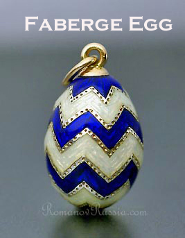 Faberge eggs for sale antique pre 1917 egg jewelry by faberge a faberge gold mounted silver and guilloche enamel egg pendant made in st petersburg between 1908 and 1917 workmaster anders nevalainen aloadofball Images