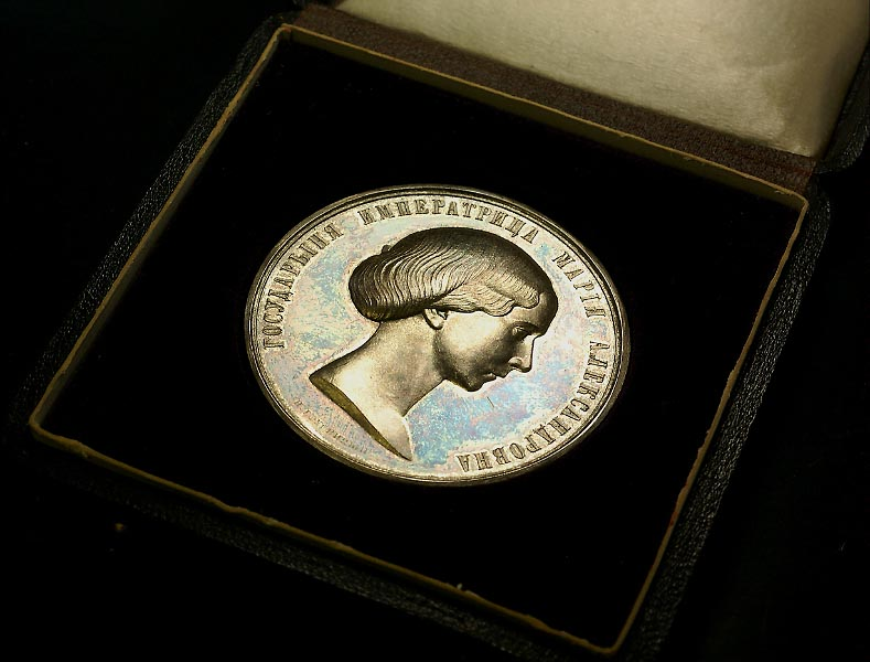 Antique Silver Medals Sale Russian Silver Medal 1863 Of
