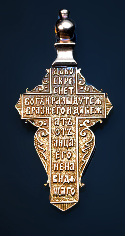 Antique Russian Old Believers Gold Cross Pendant Antique