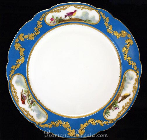 Russian Imperial Porcelain Plate From The Alexandrinsky Service Of The Winter Palace & Russian Imperial Porcelain Plate From The Alexandrinsky Service Of ...