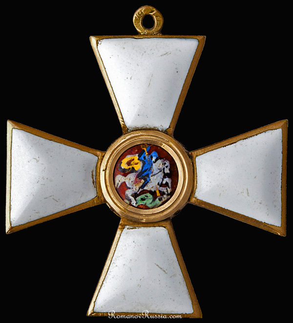 Russian Imperial Gold And Enamel Order Of St George