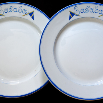 Russian Porcelain Plates from the Yacht ZABAVA  sc 1 st  RomanovRussia & ANTIQUE PORCELAIN | Russian Imperial Palace Porcelain Ceramics ...