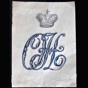 Ex Libris Grand Duchess Olga