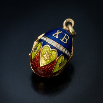 antique miniature Easter egg pendant