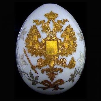 Very rare antique Russian Nicholas II double headed eagle porcelain Easter egg
