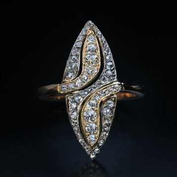 Antique marquise shape diamond ring