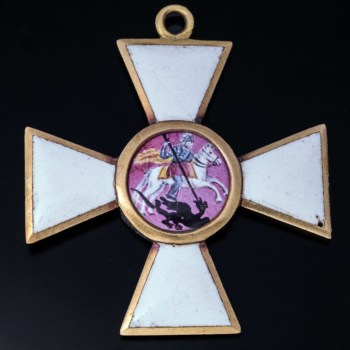 Russian Saint George Order 3rd Class White Enamel Gold Cross Neck Badge Early 19th century