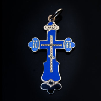 antique Russian gold and enamel cross pendant