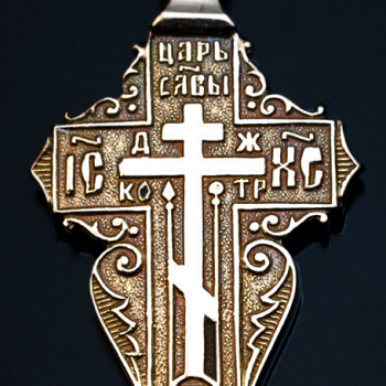 orthodox Russian old believer cross