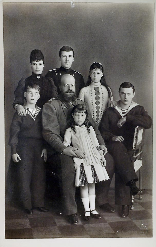 Alexander Iii Family Photograph C 1889 Antique Jewelry