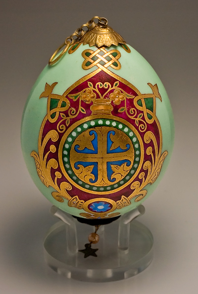 Antique Russian Imperial Porcelain Factory Easter Egg