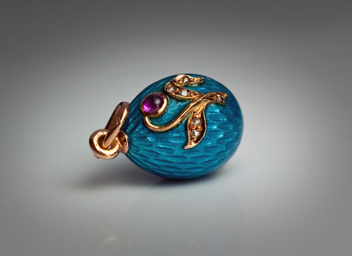 Turquoise Guilloche Enamel Jeweled Miniature Egg Pendant